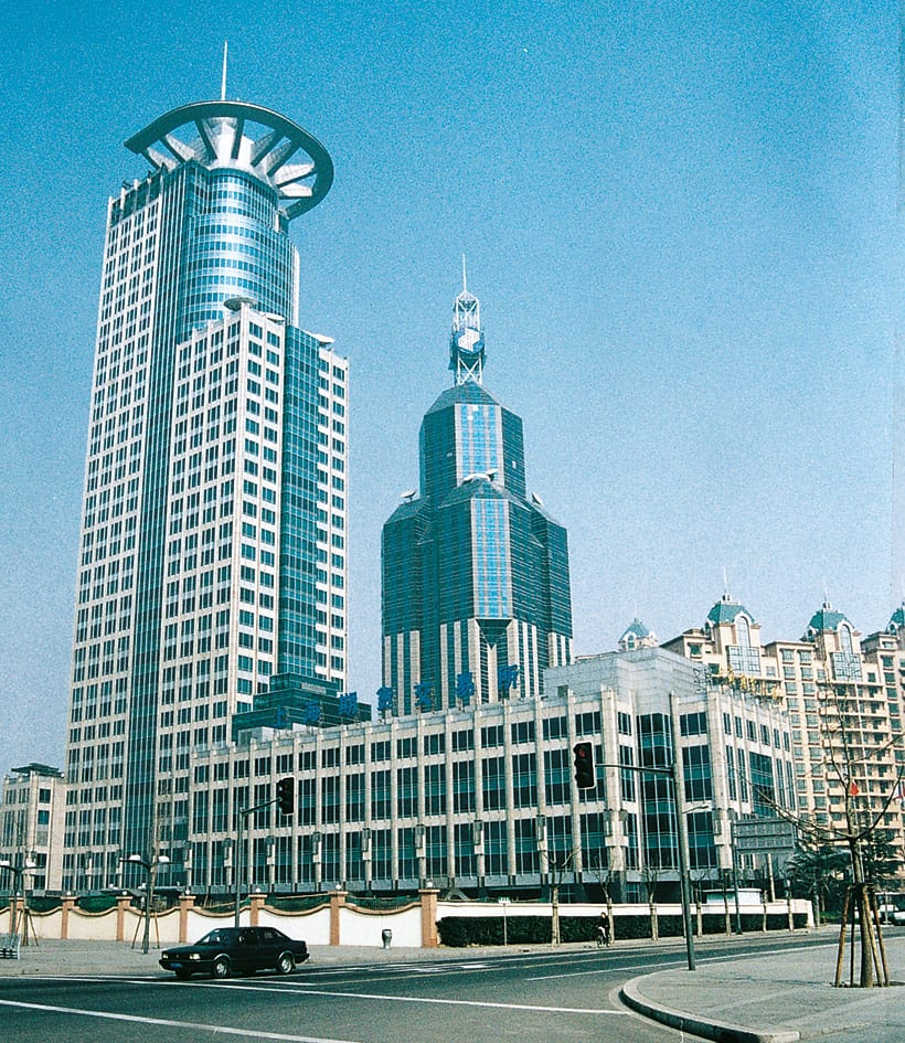 Shanghai Futures Tower